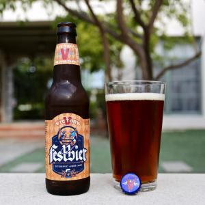 Victory Festbier Thumbnail